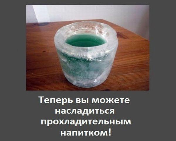 Стакан из льда (6 картинок)