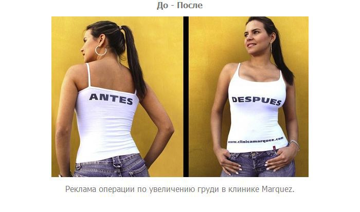 Смелые рекламные компании (26 фото)