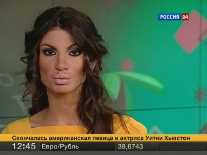 Ведущая на телеканале Россия 24 (4 фото)