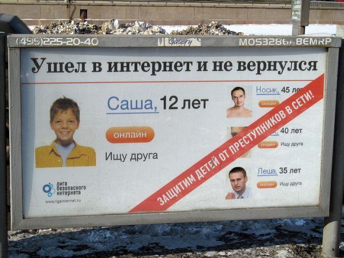 Навальный и Носик