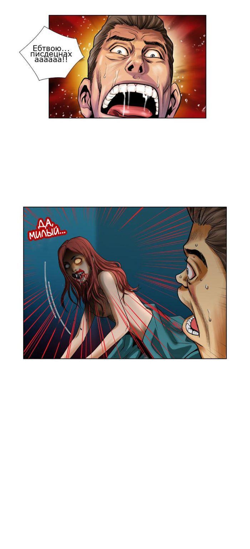 Странная девушка (5 картинок)