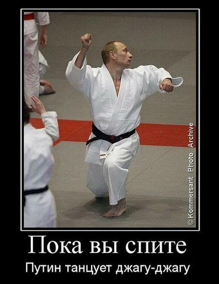 Путин пляшет! Дальше - веселее!