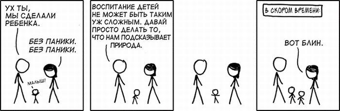 Смешные карикатуры и комиксы (27 картинок)