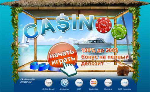 kazino-imperiya-razvlecheniy-obzor