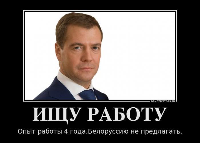 """Станция метро """"Петровка"""" закрыта из-за очередного сообщения об угрозе взрыва - Цензор.НЕТ 8743"""