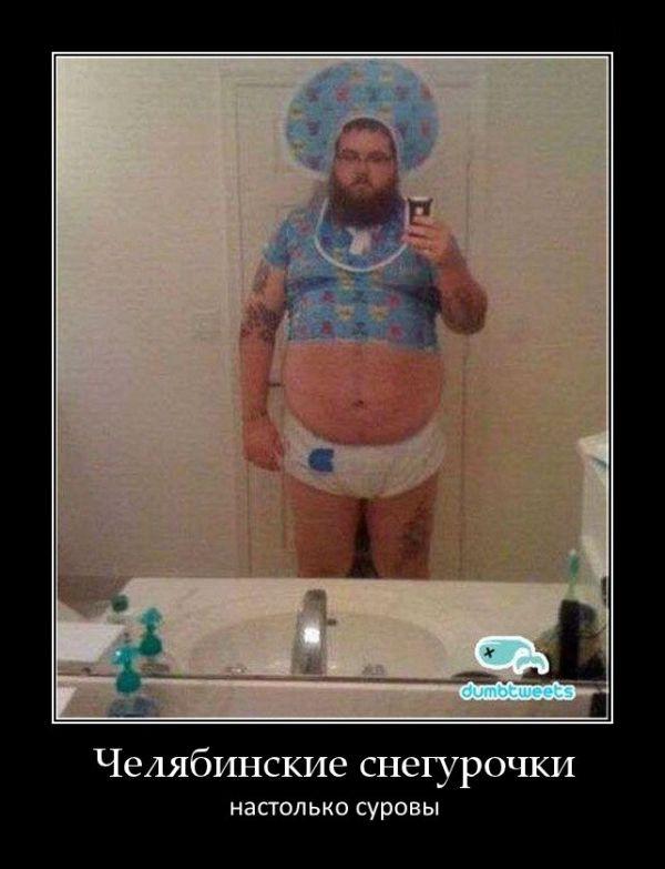 купальник бандо синий с белым