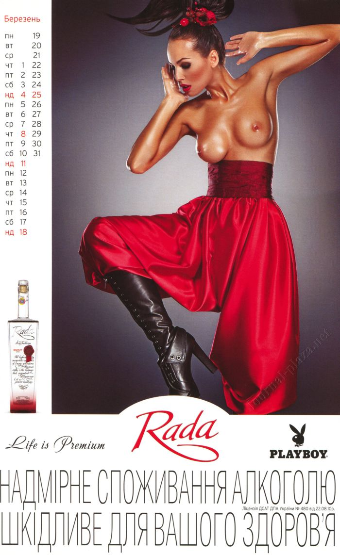 Украинский календарь Playboy на 2012 год (13 фото)