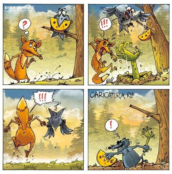 Ворона и Лисица (18 картинок)