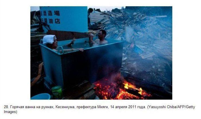 Чем нам запомнился 2011 год. Часть 2 (20 фото)
