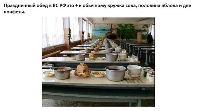 Сравнительный обед русских солдат и американских военных (7 фото)