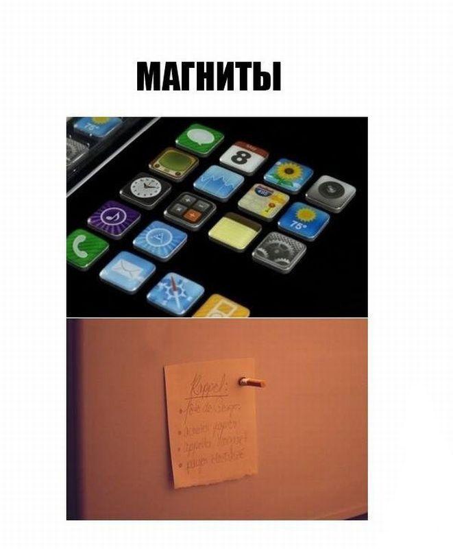 Креативные вещи (18 картинок)