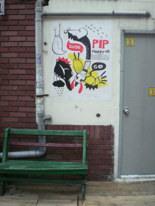 Необычный стрит-арт от Junkhouse (101 фото)