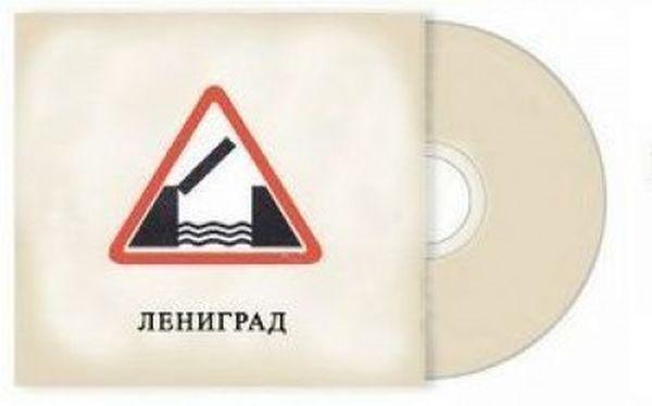 Если бы музыкальные альбомы оформлял автоинспектор (5 картинок)