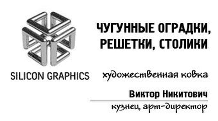 Фотожабы на известные бренды (42 картинки)
