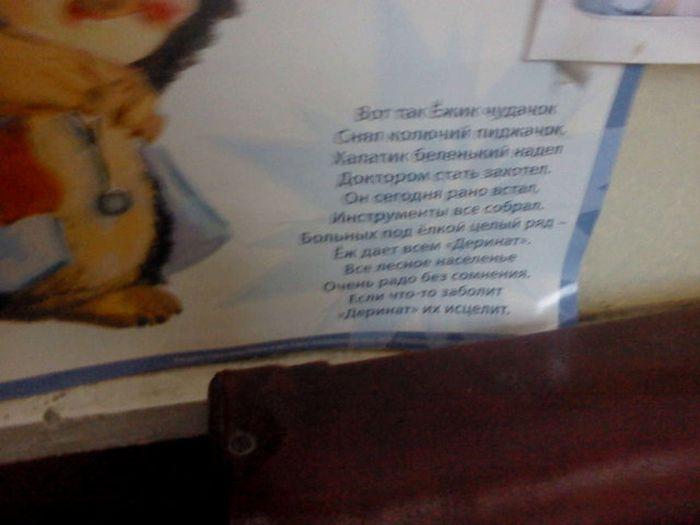 Сайт детская поликлиника 62 москва официальный сайт расписание врачей