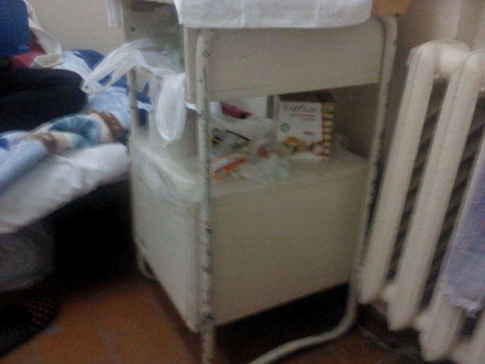 Зав детским отделение 13 больницы