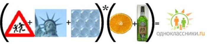 Формулы логотипов (14 картинок)