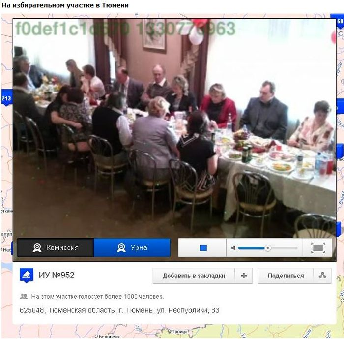 Прикольные скриншоты с участков и другие приколы с выборов (43 картинки + 5 видео)