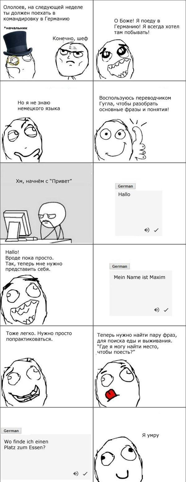 Смешные комиксы :)