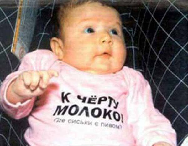 Прикольные надписи на футболках (27 фото)