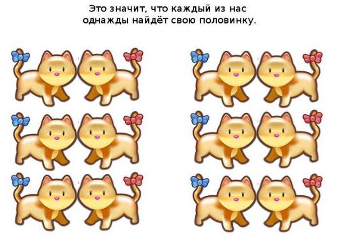 Комикс для нерешительных (28 картинок)