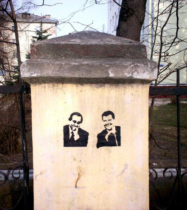 Политический стрит-арт (40 фото)