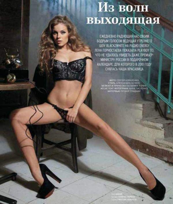Елена Горностаева разделась для журнала Playboy (6 фото)