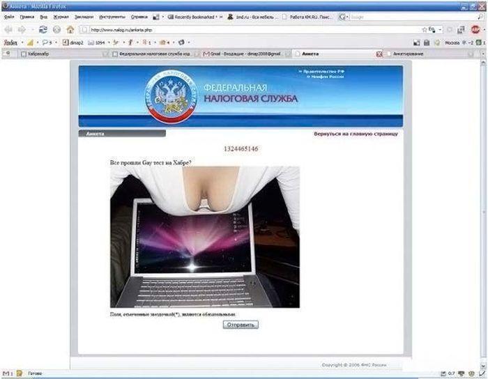 Надругательство над сайтом ФНС (8 скринов)