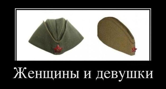 http://cdn.trinixy.ru/pics5/20120316/demotivatory_09.jpg