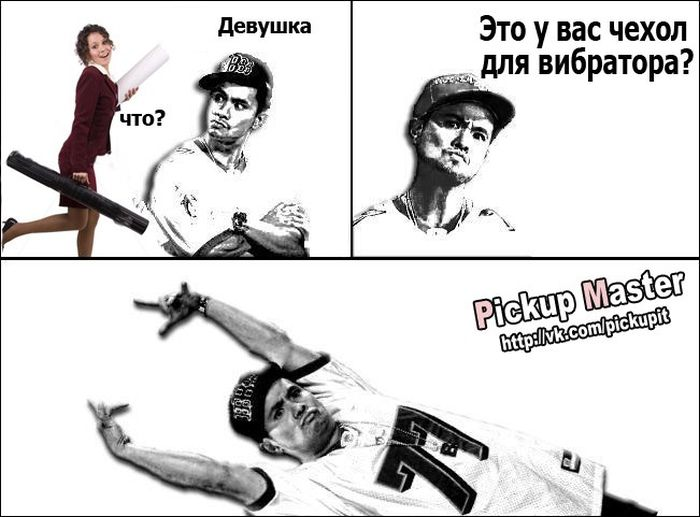 prelesti-devchonok-porno-foto