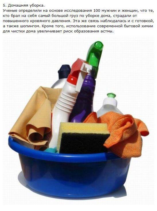 Привычки, которые вредят здоровью (7 фото + текст)