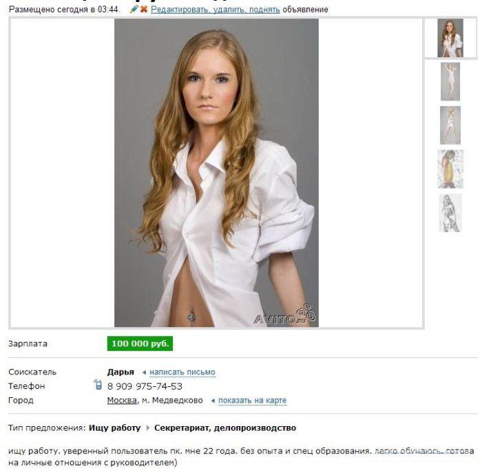 www знакомства ru статистика форума
