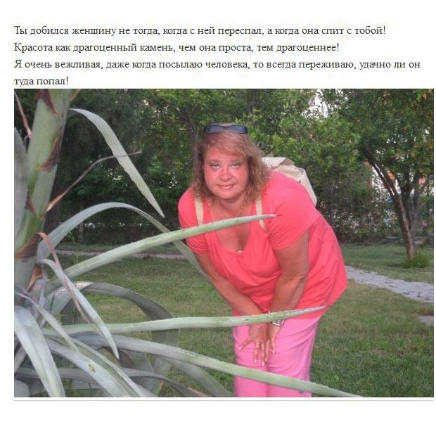Знакомство в сети - дело тонкое (21 фото)