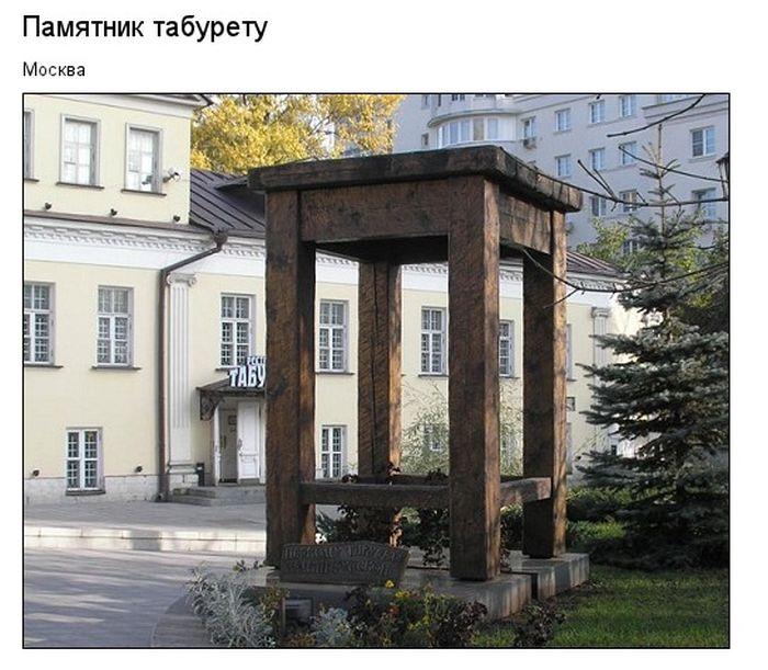 Необычные памятники России (41 фото)