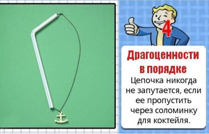 Идеи, способные облегчить жизнь (13 картинок)