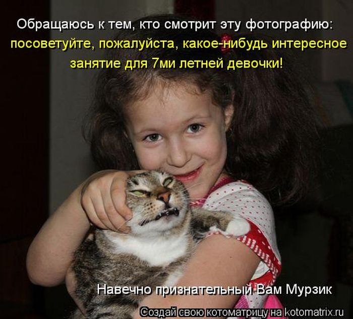 Смешные картинки о детях с подписями, славяне прикольные картинки