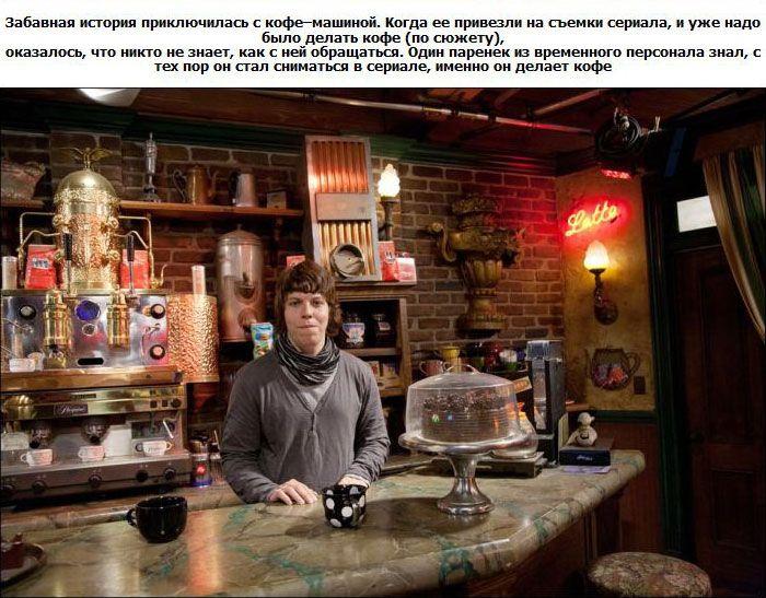 Экскурсия в мир иллюзий и сказки Warner Brothers (46 фото + текст)