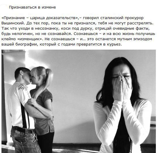 Мужские ошибки (24 фото + текст)