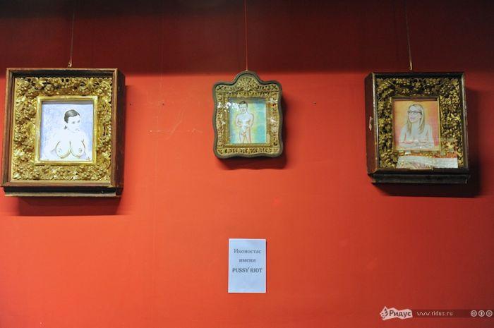 """Акция в защиту """"журналистов-проституток"""" (12 фото)"""