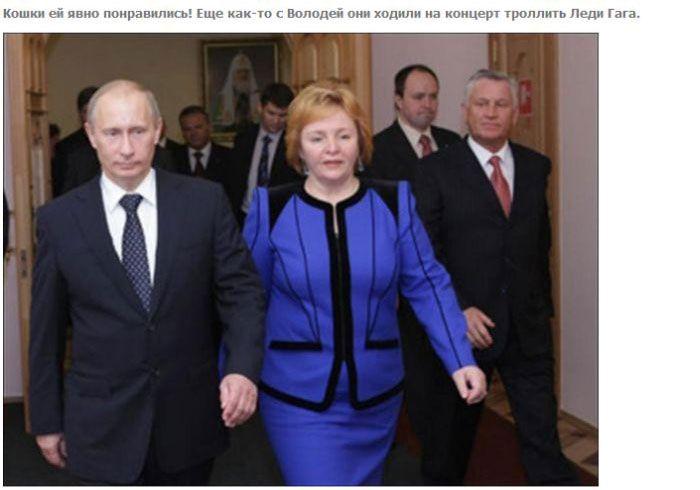 Стиль Людмилы Путиной (19 фото + текст)