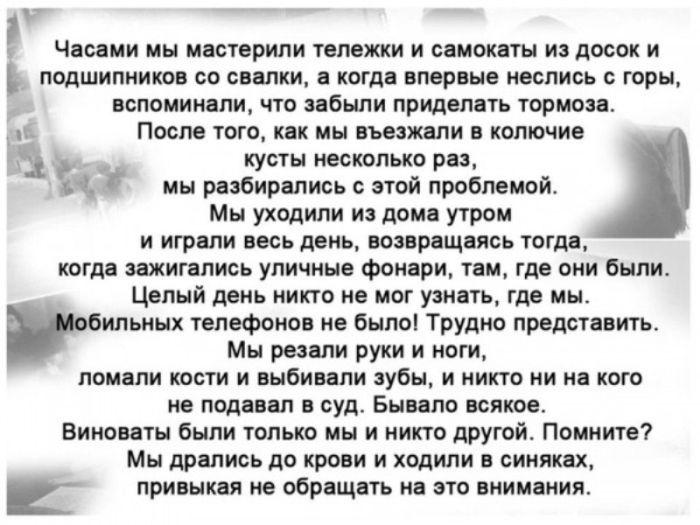 Какой была Москва в 90е годы  НОВОСТИ В ФОТОГРАФИЯХ