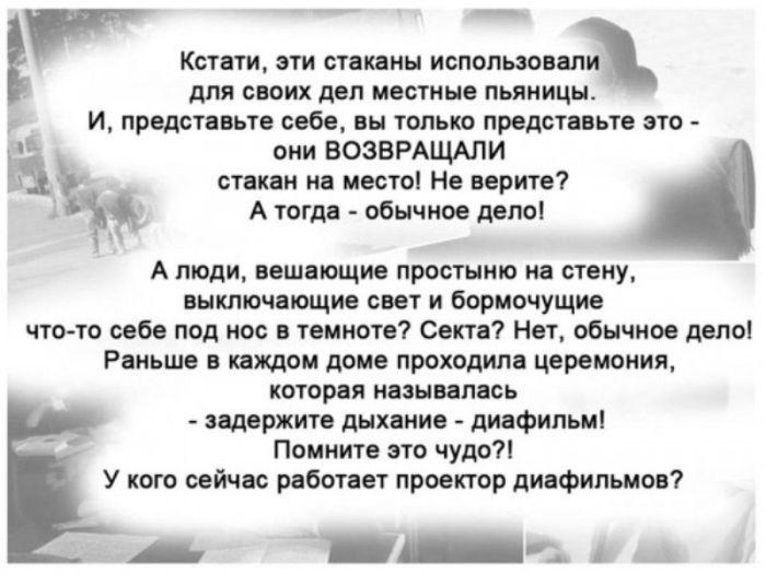 Клипсы для ушей  купить в интернетмагазине Москвы с