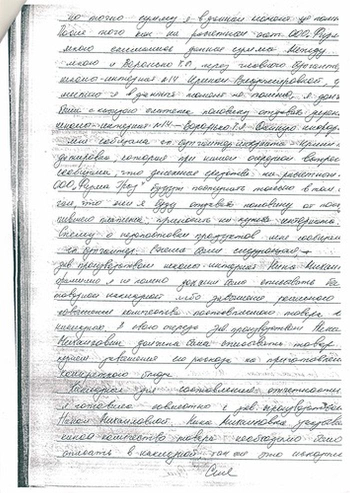 Татьяна Воронько - самая завидная невеста Волгодонска (27 фото)