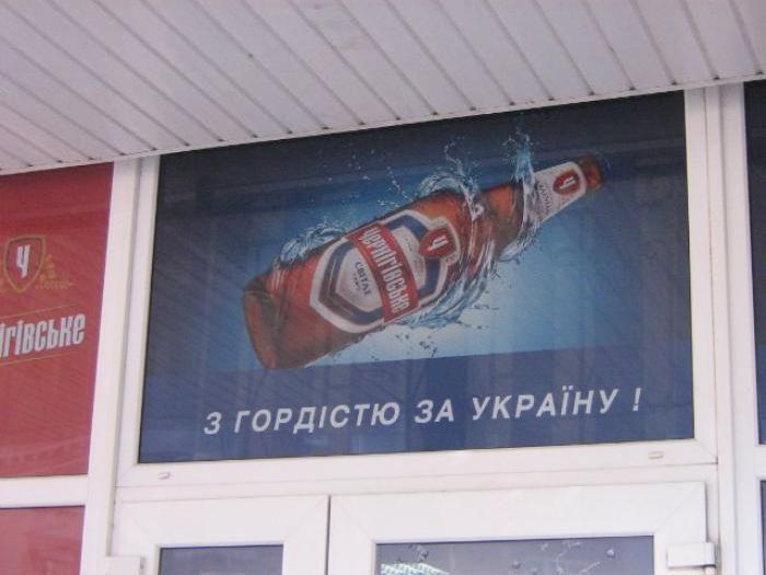 Маразмы в рекламе (37 фото)