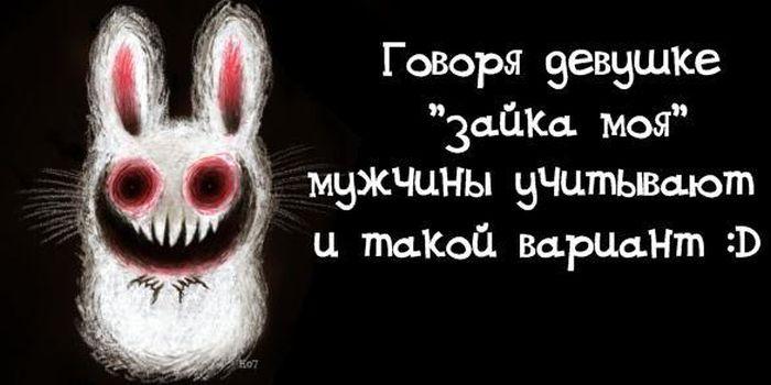 Граффити в Вконтакте. Часть 2 (44 рисунка)