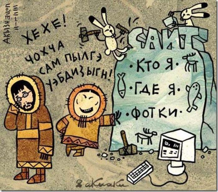 Очень прикольные рисунки Андрея Кузнецова из цикла Чук и Мак. Ниже