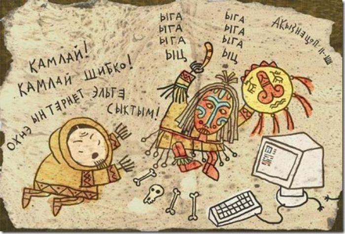 http://cdn.trinixy.ru/pics5/20120330/shaman_26.jpg