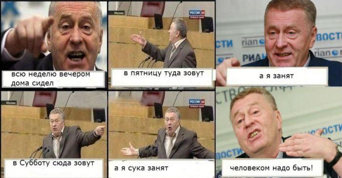 Комиксы с Жириновским (39 картинок)
