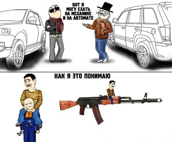 Смешные комиксы (31 картинки)