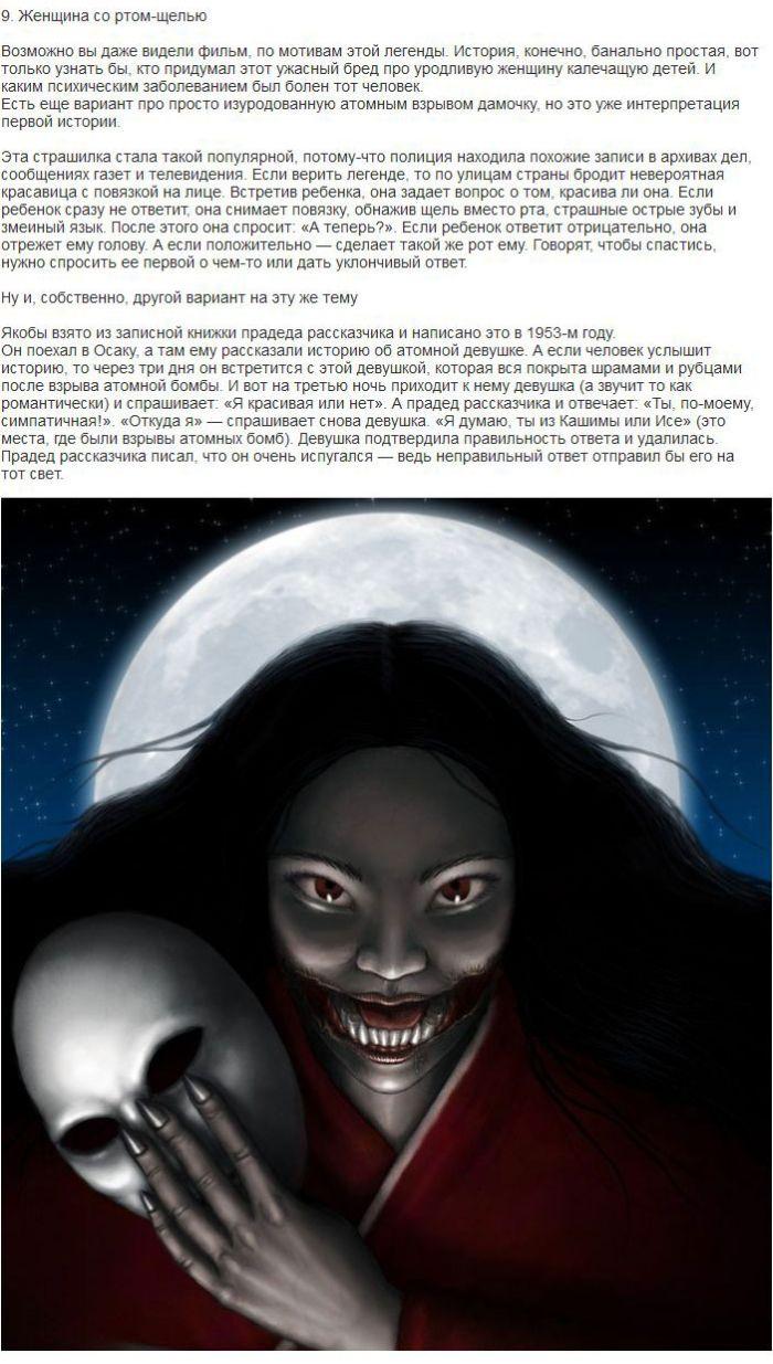 Страшные сказки (10 фото)